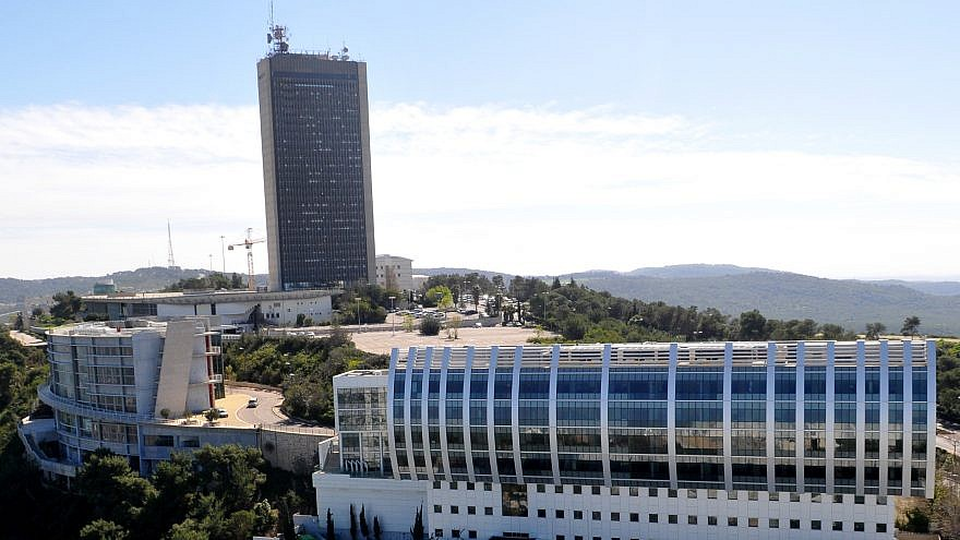 The University of Haifa. Credit: Wikimedia Commons.