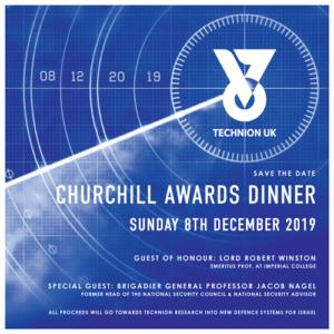 Technion UK Gala Dinner - Churchill Awards Dinner