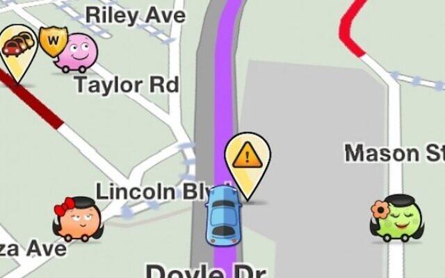 Waze navigation screen (photo credit: Courtesy)