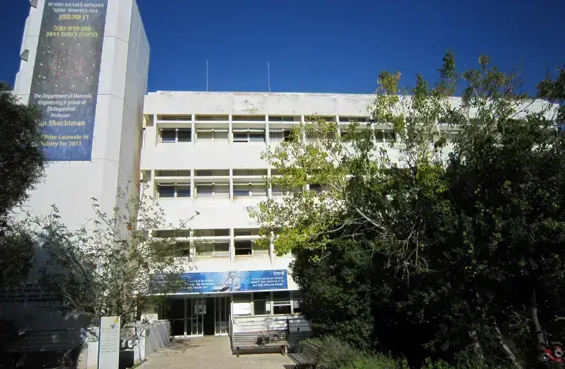 Faculty of Materials Science and Engineering at Technion University. (photo credit: Wikimedia Commons)
