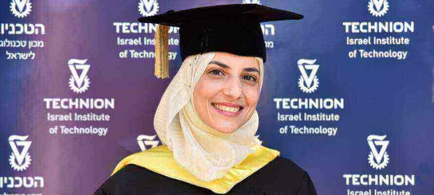 Dra. Hanan Abumanhal del Technion (Technion)