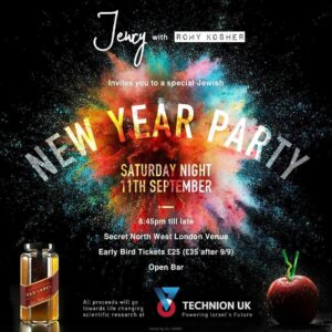 Jewcy New Year Party with Romy Kosher